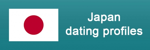 25 000 Japan dating profiles